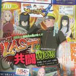 Naruto Storm 4 Sasuke,Sakura,Hinata Scan.png