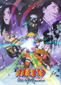 Naruto La Pelicula 1 -Poster Orginal.jpg