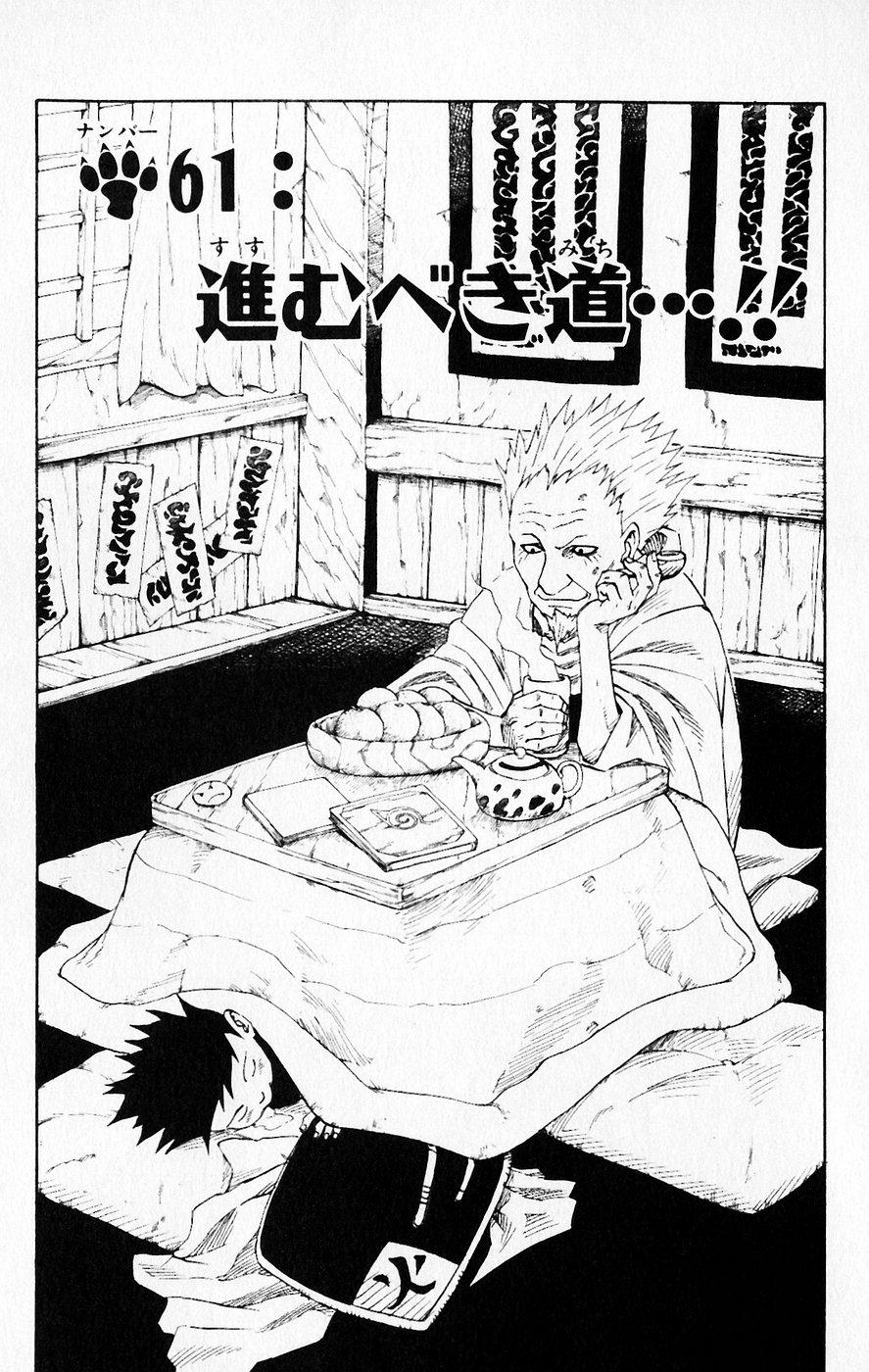 Naruto Capitolo 61