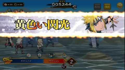 【ナルコレ】 Naruto Shinobi Collection 疾風乱舞 VS คิซาเมะ Sランク