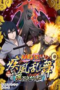 Naruto – Shinobi Collection Shippuranbu