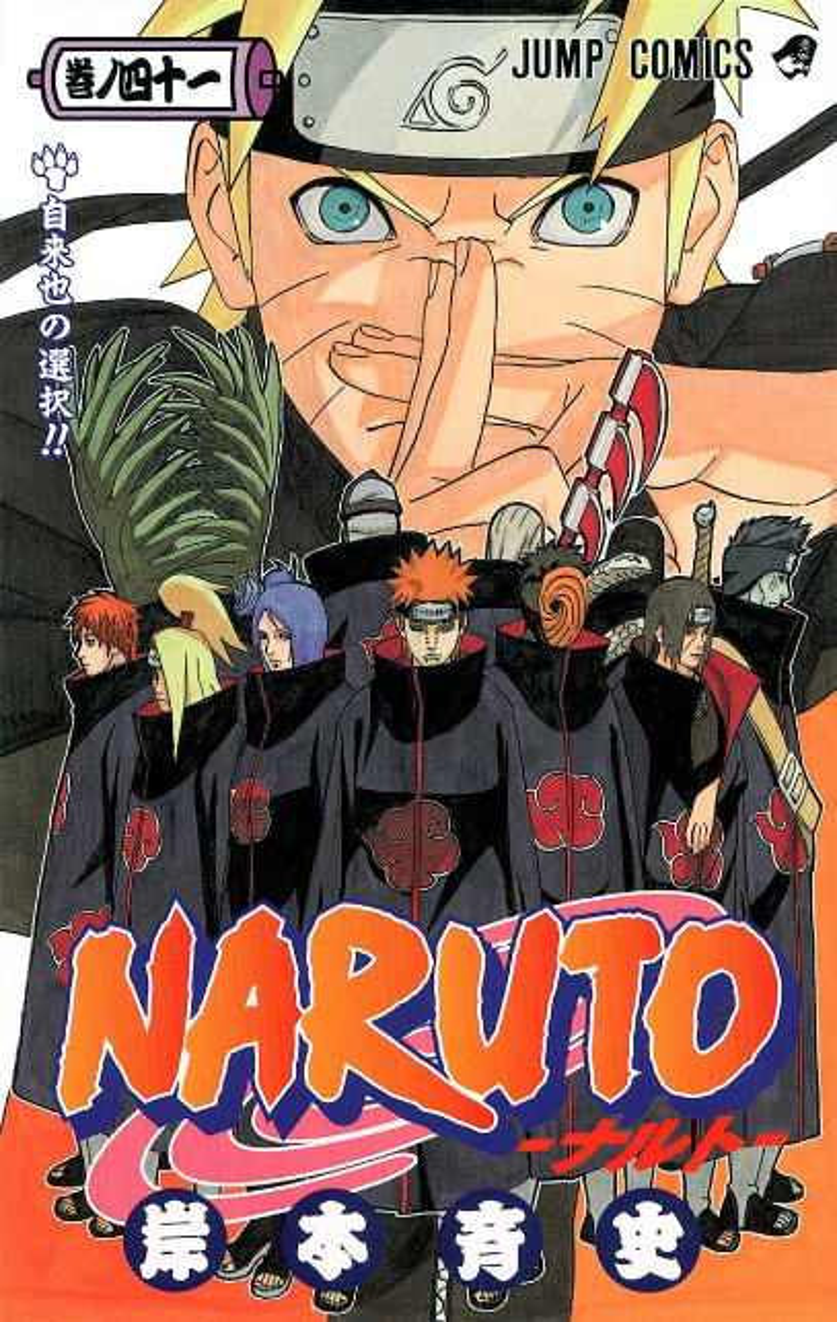 Volume 41: A Escolha de Jiraiya!!