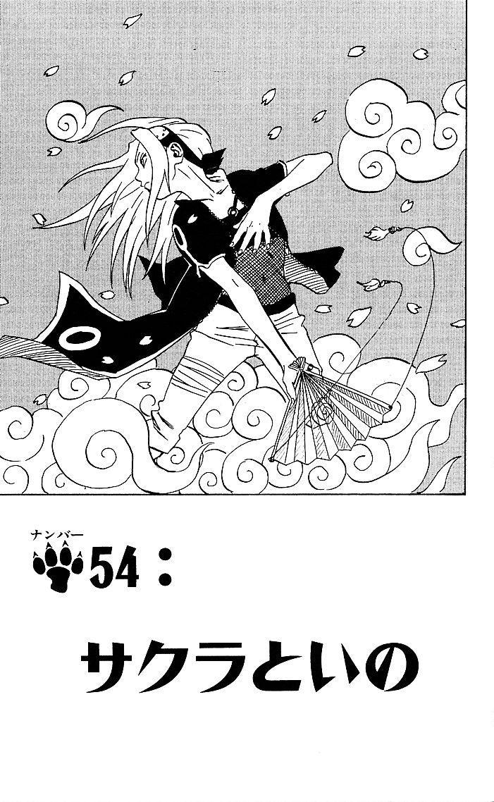 Naruto Capitolo 54