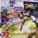 Naruto Storm 4 Scan Naruto Vs Sasuke Batalla.png