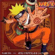 Naruto Original Soundtrack 1.jpg