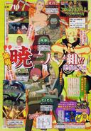 Naruto Storm Revolution-Segundo Scan de Akatsuki
