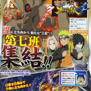 Naruto Storm 4 Equipo 7 vs 10 Colas Scan.png