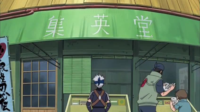 Librería Shūei