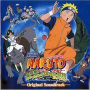 Naruto Movie 3 - Guardians of the Crescent Moon Kingdom Soundtrack.jpg