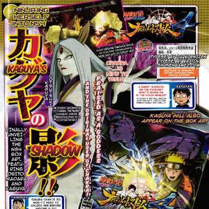 Naruto Storm 4 Kaguya - Kakashi 6 hokage - Sarada - Boruto Confirmado.png