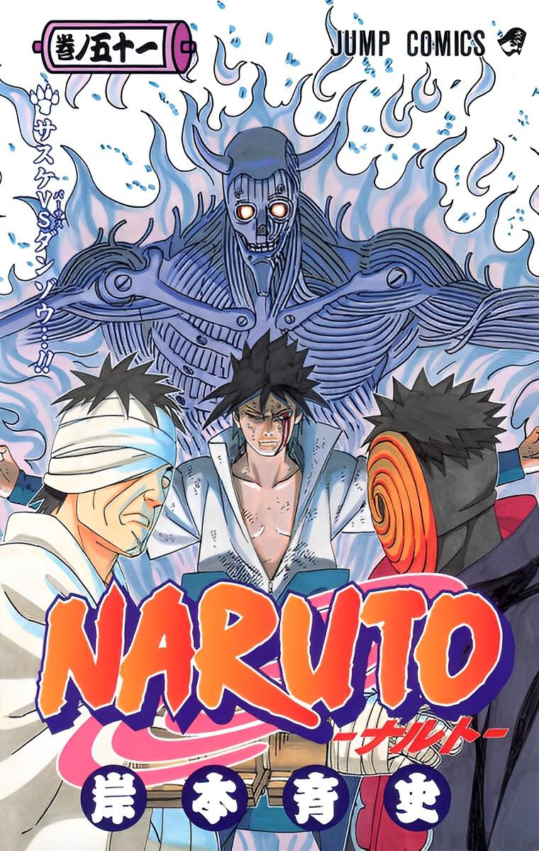Volume 51: Sasuke vs. Danzō…!!