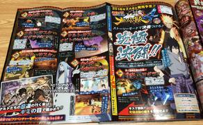 Naruto Storm 4 Final jutsu y extras 4 Scan