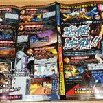 Naruto Storm 4 Final jutsu y extras 4 Scan.png