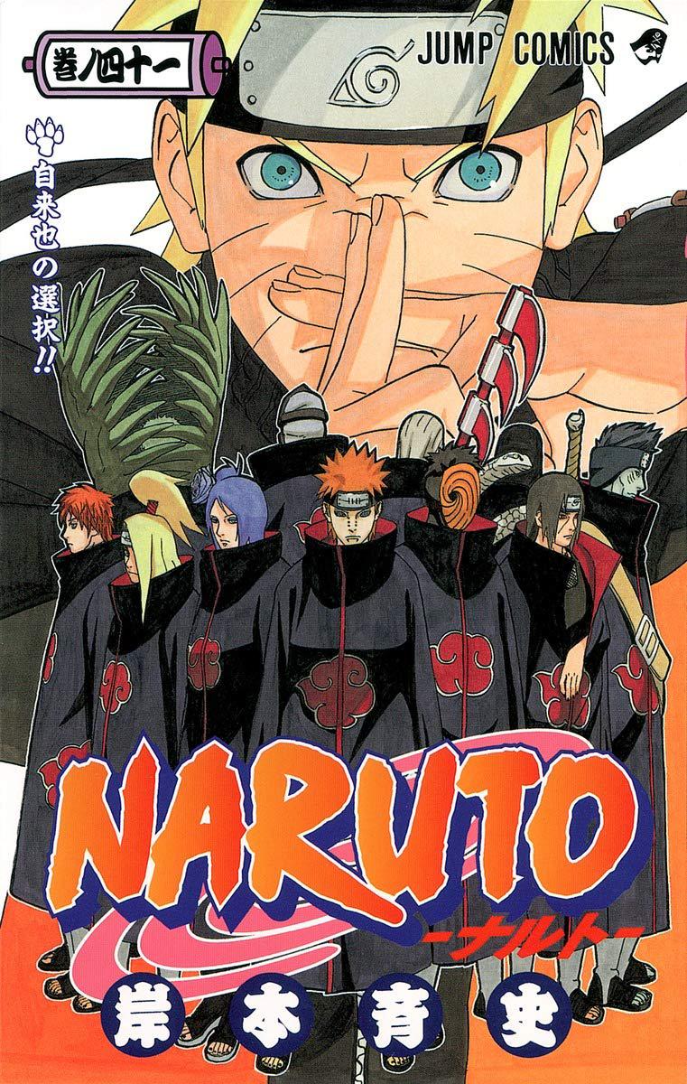 Jiraiya's Choice!! (volume)