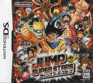 Jump SuperStars.jpg
