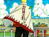 Naruto Uzumaki !! (tome 72)