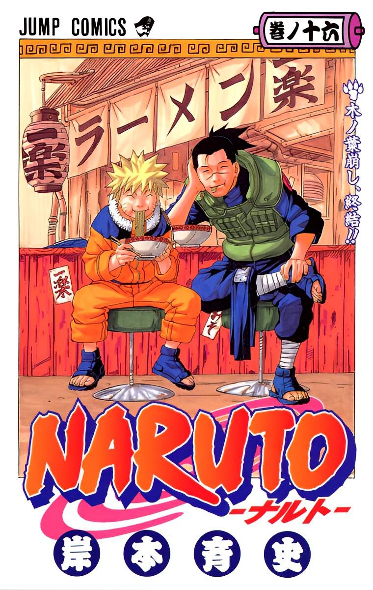 Volume 16: Esmagamento de Konoha, Encerrado!!