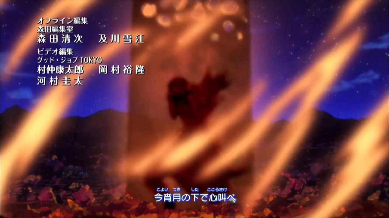 Naruto Shippuden Ending 29 Llama (Flame)