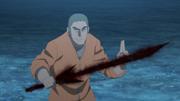 File:Shadow Sword.png
