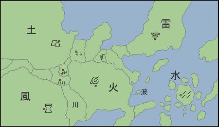 Naruto World Map.png