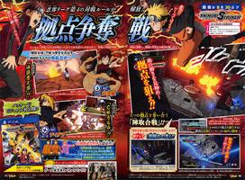 Shinobi Striker Caratula y fecha de lanzamiento Scan