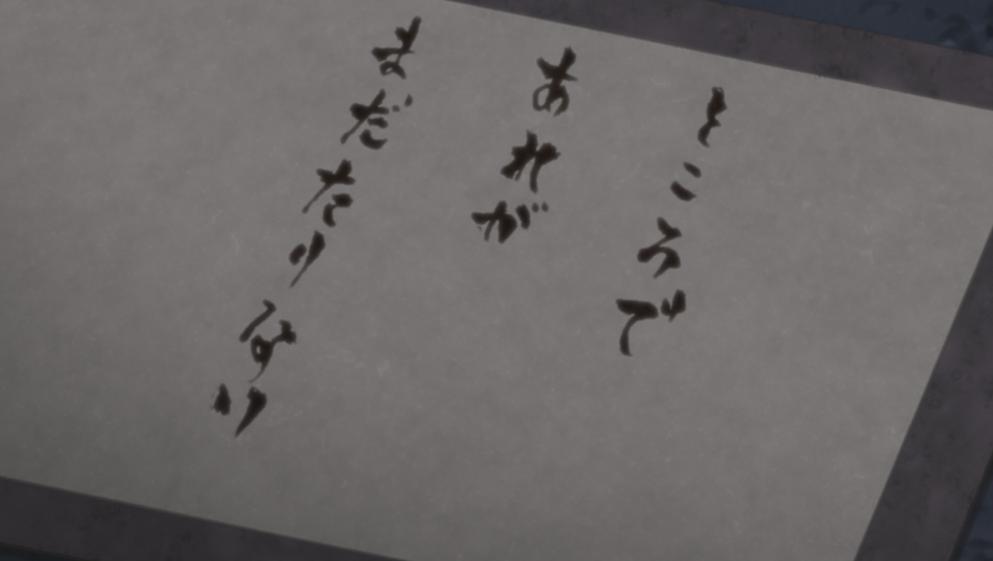 Jutsu: Comunicación de Pergamino