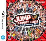 File:Jump Ultimate Stars boxart-1-.jpg