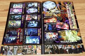 Naruto Storm 4 Despertares Combinados y nuevos Final Jutsu Scan 4