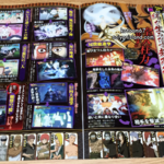 Naruto Storm 4 Despertares Combinados y nuevos Final Jutsu Scan 4.png