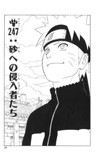 Naruto Capitolo 247
