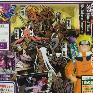 Naruto-Storm 4 Cuatro del sonido Scan.png