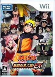 Plik:Ninja Taisen EX 1.jpg