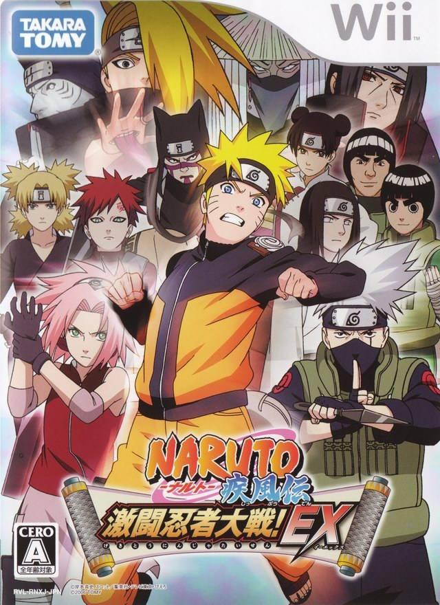 Naruto Shippûden: Gekitô Ninja Taisen! EX