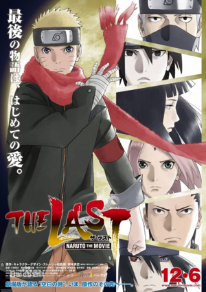 Naruto the Last, Hinata confirmation.png
