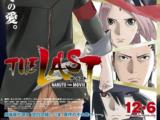 Наруто: Последний Фильм