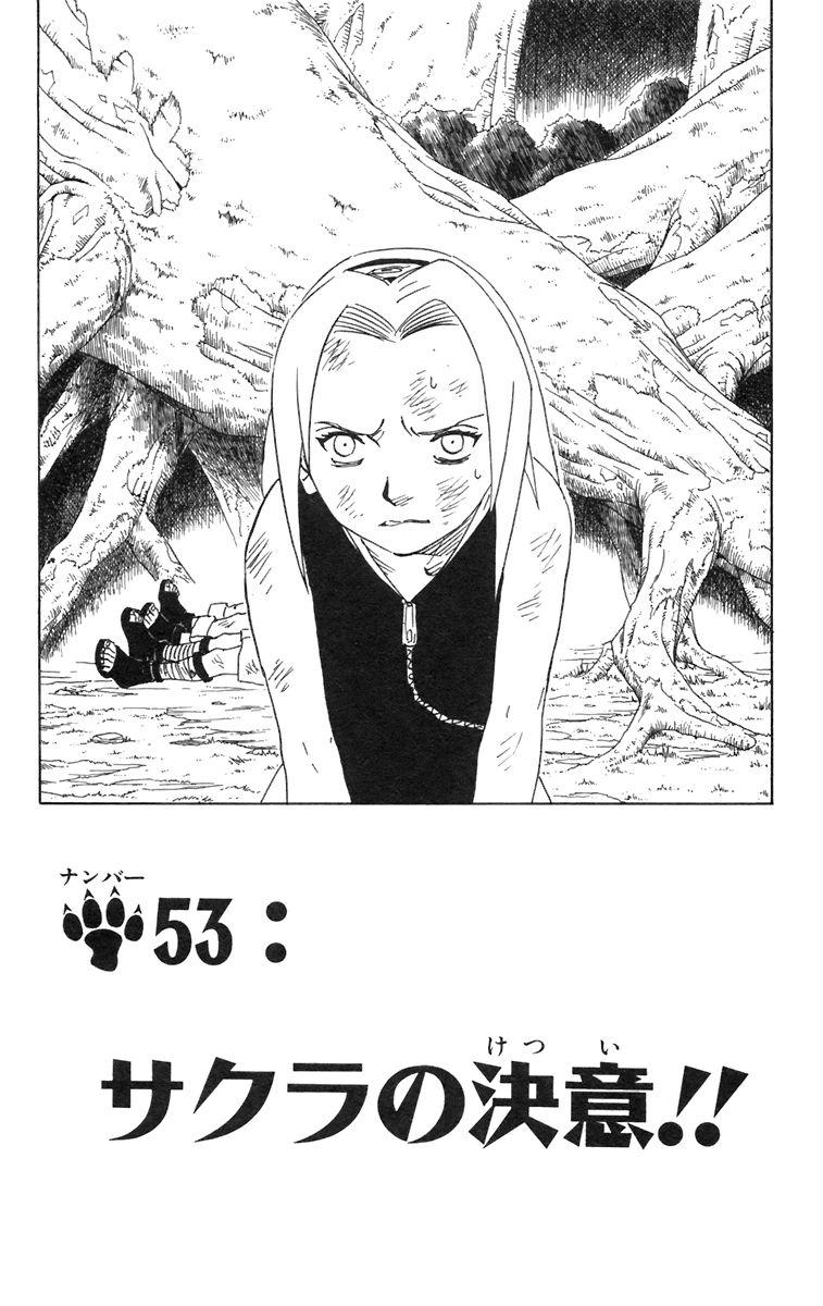 Naruto Capitolo 53