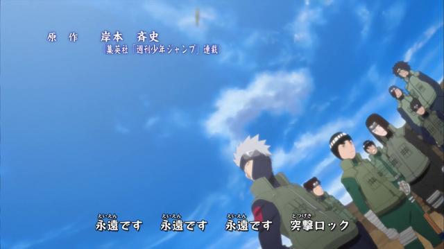 Totsugeki Rokku - Naruto Shippuuden Opening 11