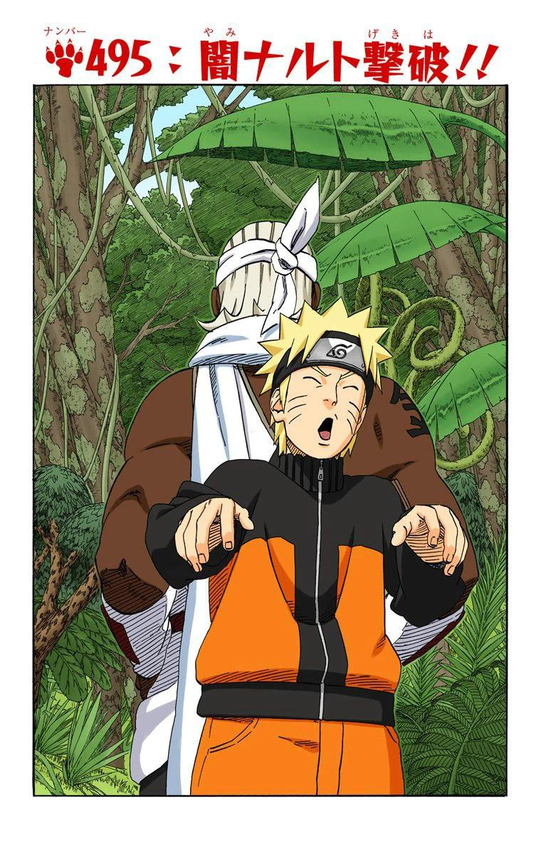 L'Anéantissement du Naruto obscur !!