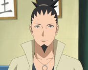 File:Shikamaru Part III.png