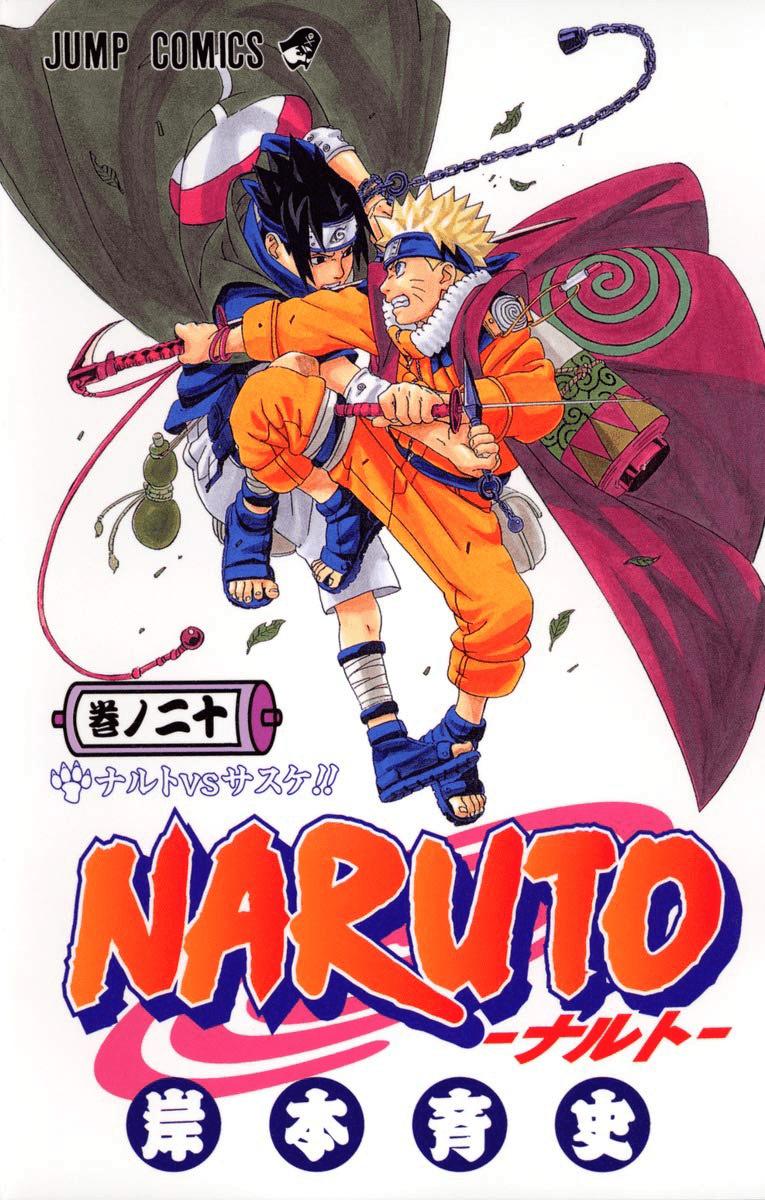 Naruto vs. Sasuke!! (volume)