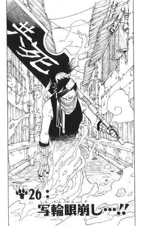 Naruto Capitolo 26