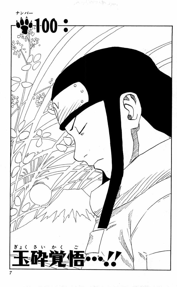 Naruto Capitolo 100