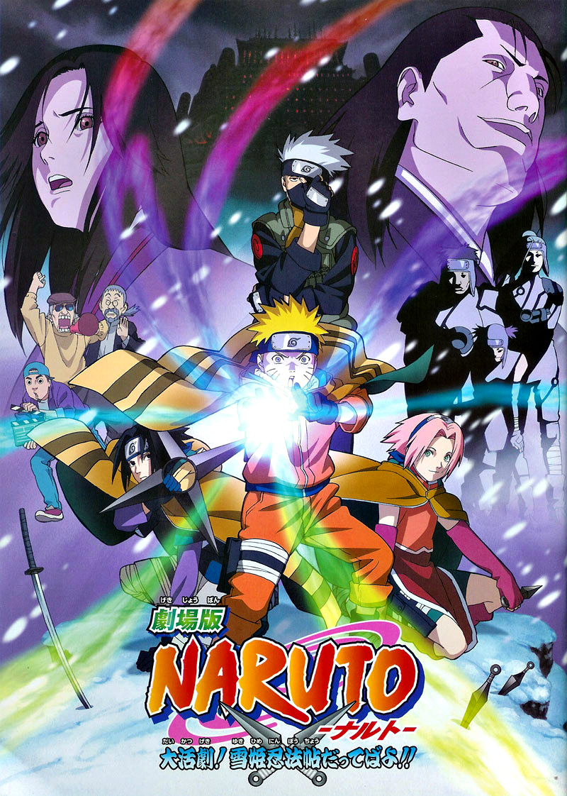 Naruto the Movie 1: Ninja Clash in the Land of Snow