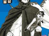 Sasuke Shinden: The Teacher's Star Pupil