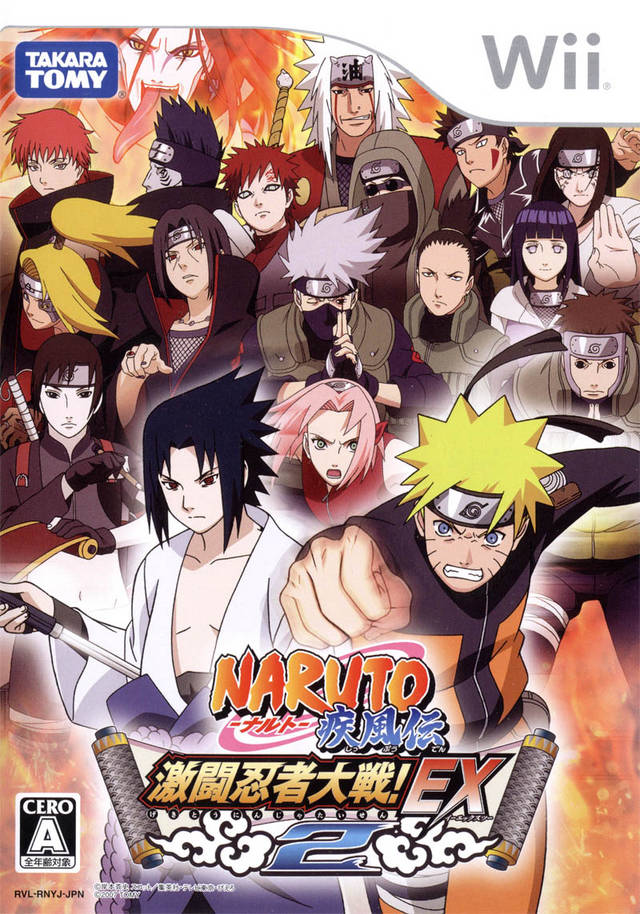 Naruto Shippûden: Gekitô Ninja Taisen! EX 2