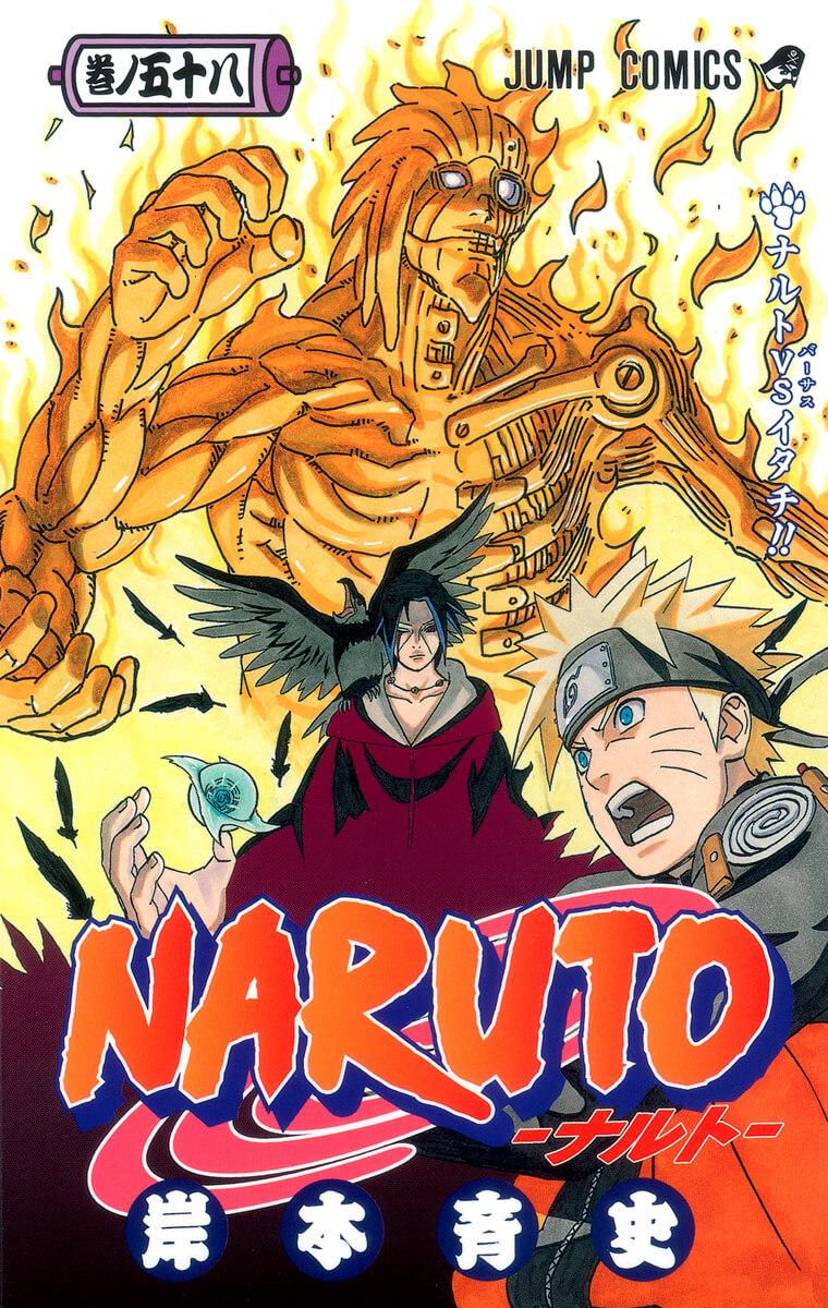 Volume 58: Naruto vs. Itachi!!
