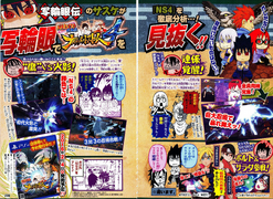 Naruto Storm 4 Jutsu normal en equipo Scan