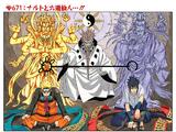 Naruto et l'Ermite Rikudô...!!