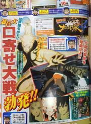 Naruto Storm 4 Equipo 7 vs minis 10 colas anuncio