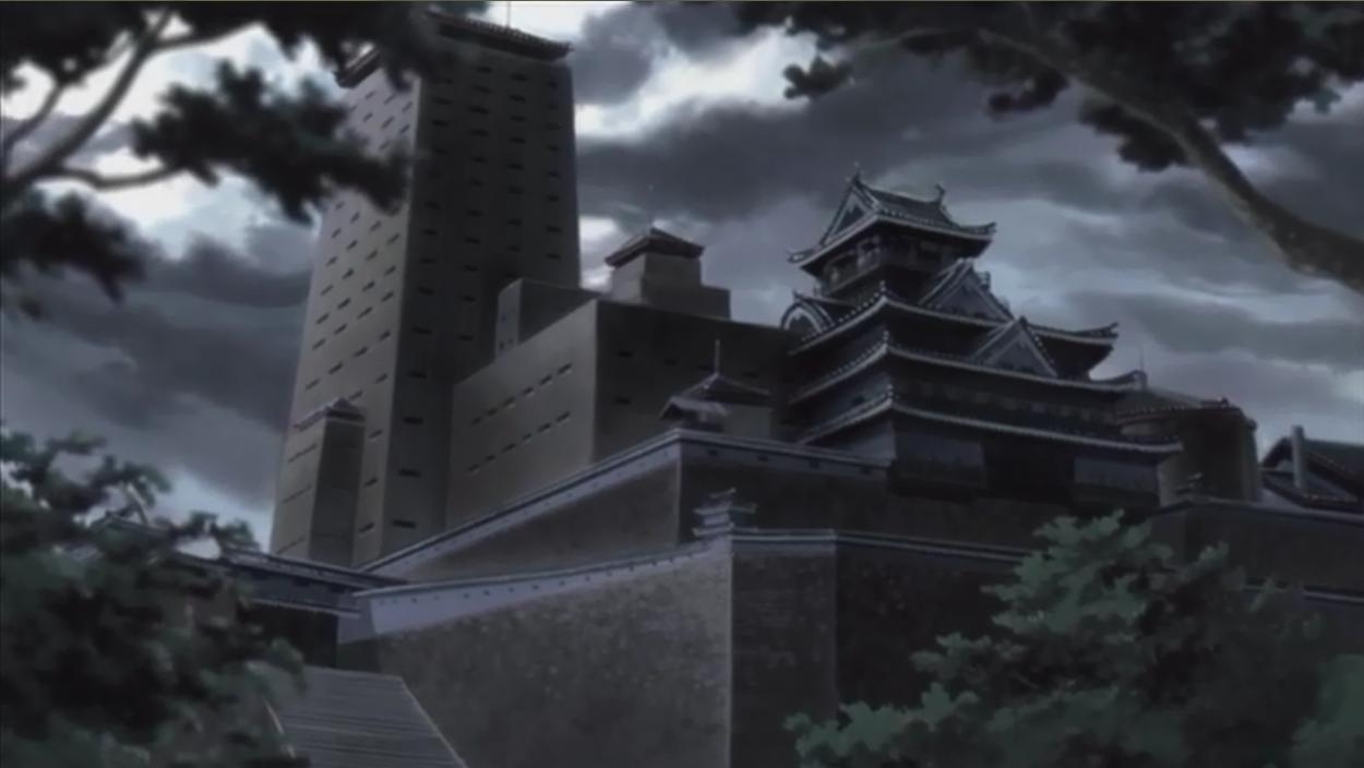 Istana Hōzuki